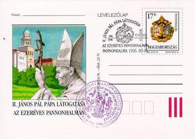 Díjjegyes levelezőlap, 1996