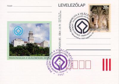 Díjjegyes levelezőlap, 1997